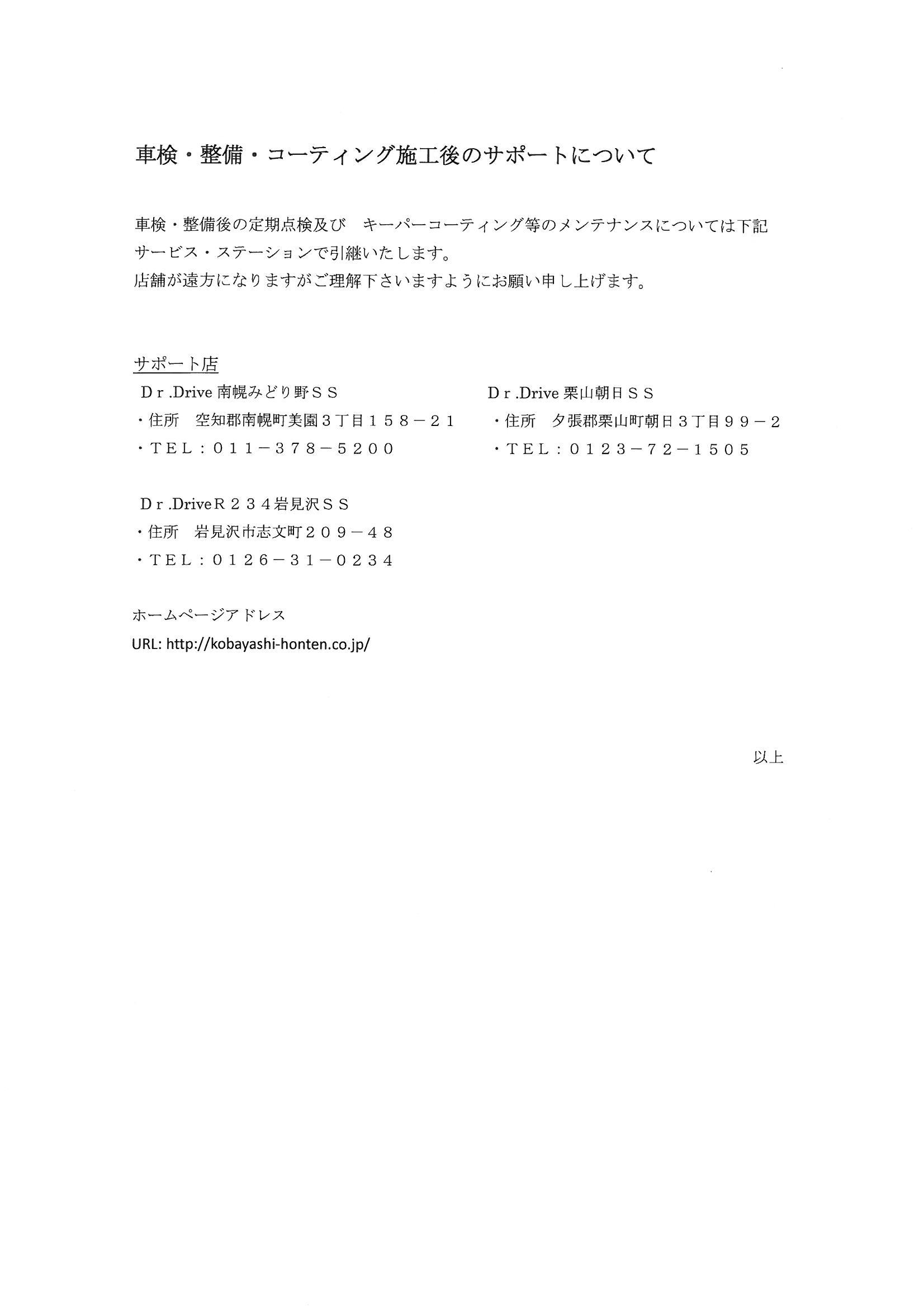 SKMBT_C22018062509340_0002