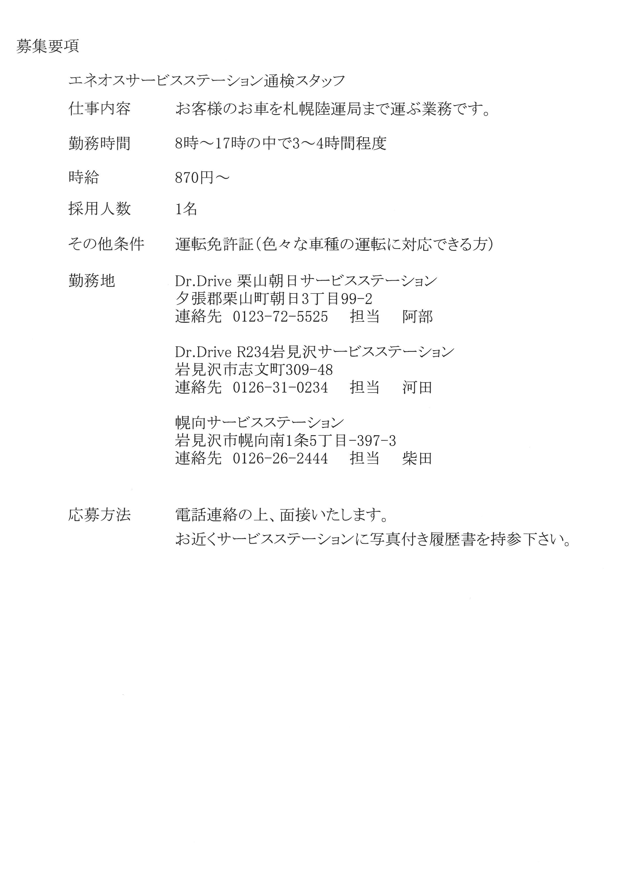 SKM_C250i20070714160