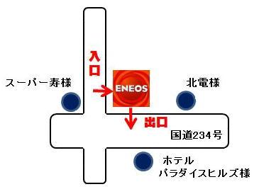 朝日SS地図